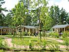 Mobilheim Ocala Häuser im Park